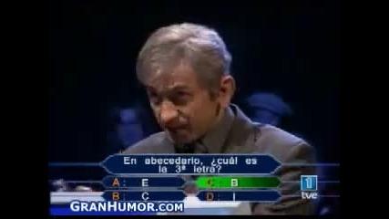 Смях! Кой иска да бъде милионер (превод)