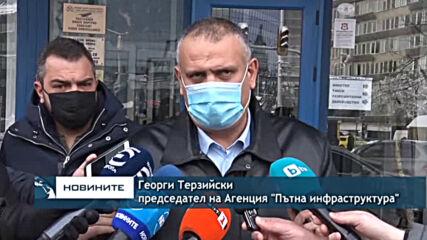 АПИ: Усложнява се обстановката в Източна България