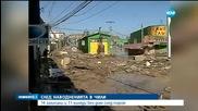 14 жертви на наводнение в Чили