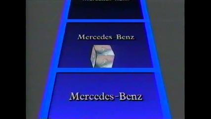 1990 Mercedes-benz 4matic - документален филм