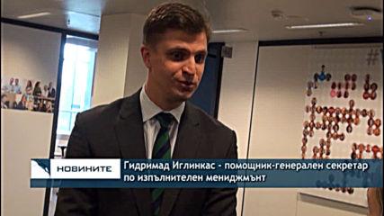 Между политиката, военните и изкуството - НАТО с проект за арт инсталации в главната си квартира
