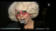 Lady Gaga - Eh Eh & Poker Face - French Tv