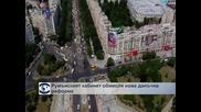 Румъния обмисля данъчна реформа