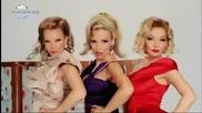 Трио Мега - Малина, Емилия и Галена - Аларма ( Официално видео )