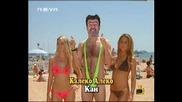 ! Няма Да Обиждаш На Филми - Калеко Алеко, Господари На Ефира,22.05.2008 !