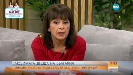 Миглена Ангелова часове, след като спечели VIP Brother