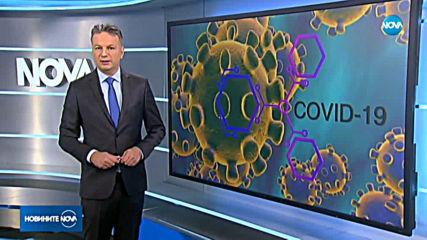 Ново огнище на коронавирус в дом за възрастни хора във Видинско