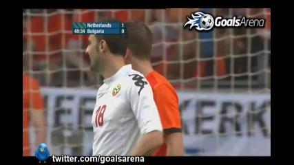 Българи Юнаци.!! Холандия 1-2 България 26.05.2012 : Господ е Българин
