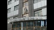 """Безплатни кардиологични прегледи в болница """"Света Екатерина"""""""