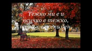 Miroslav Ilic - Esenna Balada - Превод Vbox7.flv