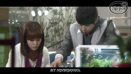 Xiah Junsu - I Don't Like Love [rus.sub]