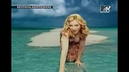 Madonna - Love Profusion