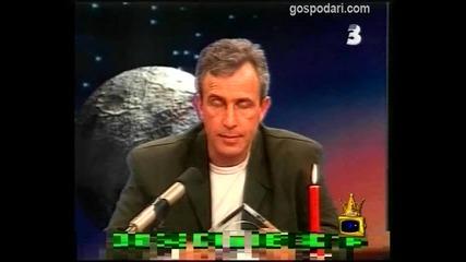 Въпроси в ефир без отговор