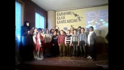 Изпалнева начален кус с ръководители-г-жа Раева и г-жа Георгиева!!