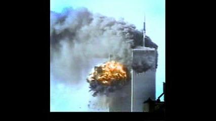 [9/11] В памет на всички загинали на 11 Септември 2001