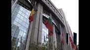 България е готова за преговорите с ЕК за средставата за следващия програмен период 2014 – 2020 година