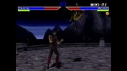 Mortal Kombat 4 - Reiko