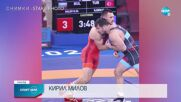Кирил Милов записа победа и загуба, чака репешаж