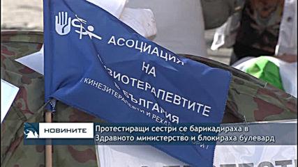 Протестиращи сестри се барикадираха в Здравното министерство и блокираха булевард