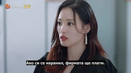 The Only You (2021) / Единствено ти Е09