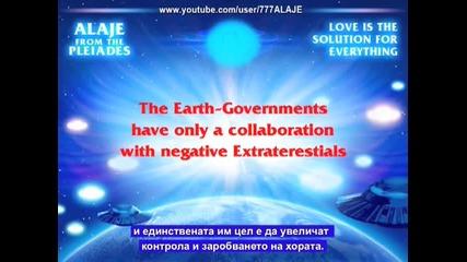 Part 9 - Pleiadian Alien Message .: Bg Sub :.
