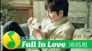 Ji Chang Wook - Fall In Love - Be With You 2015