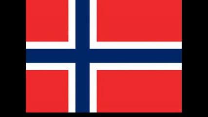 Glittertind - Norge I Rodt Hvitt Og Blatt