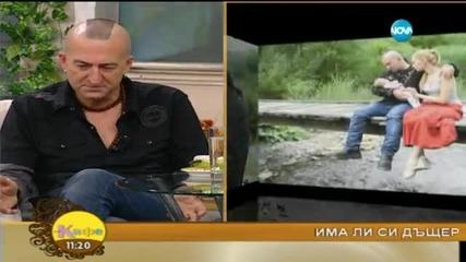 """""""На кафе"""" с Дони (20.01.2015г.)"""