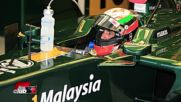 Има ли шанс български пилот да кара във Формула 1?