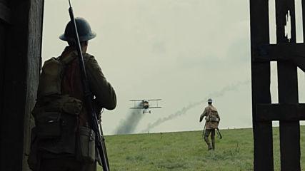 1917 - трейлър с български субтитри