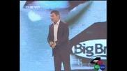 Big Brother 4 Началото 22.09.2008  Част 7