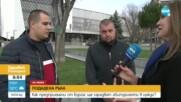 Предприемачи от Бургас ще зарадват абитуриенти в нужда