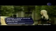 Videomix (андреа - Най - велик, Емилия ft.sc - Харесва ми, Преслава...) Бг поп фолк 2009