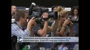 Всички кандидати за еврокомисари преминаха успешно изпита в ЕП