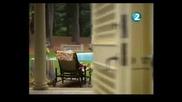 Gossip Girl S03e01 Bg audio