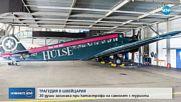 Ретро самолет се разби в Алпите, има жертви