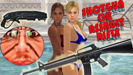 Кошмара на Джил #3 -Помпа или Автоматична Пушка