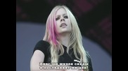 Avril Lavigne - Who Knows Bg Sub