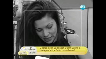 Рафи имитира журито на X factor Bulgaria