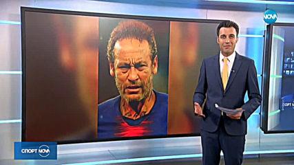Спортни новини (16.07.2019 - централна емисия)