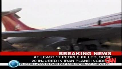 Пореден инцидент със самолет - Отново загинали