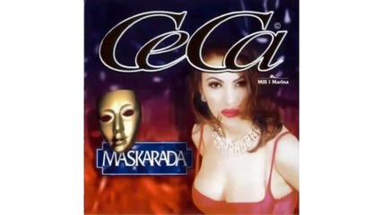 Ceca - Nevaljala - (audio 1998) Hd