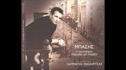 Dimitris Mpasis,dimitris Mitropanos - Poso Kostizei Mia Zwh