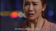 Melody Day - I'll Be Waiting (hotel King Ost)