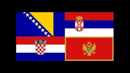 Balkan Mix