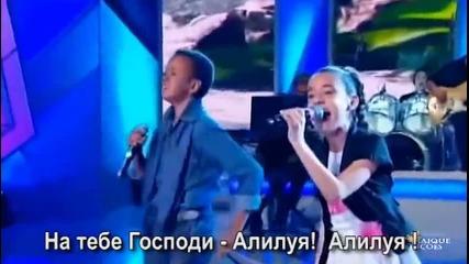 Алелуя - Jota A и Micheli Manuely