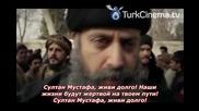 Великолепният век - еп.121 (rus subs)