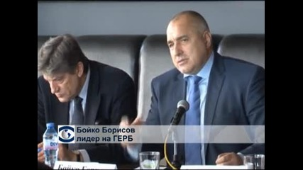 Борисов и Местан ще пият заедно публично кафе в Кърджали в знак на толерантност