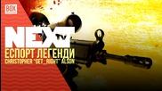NEXTTV 032: Esport Легенди: Get_right