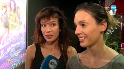Яна Маринова и Луиза Григорова - Начини за вдигане на адреналина -